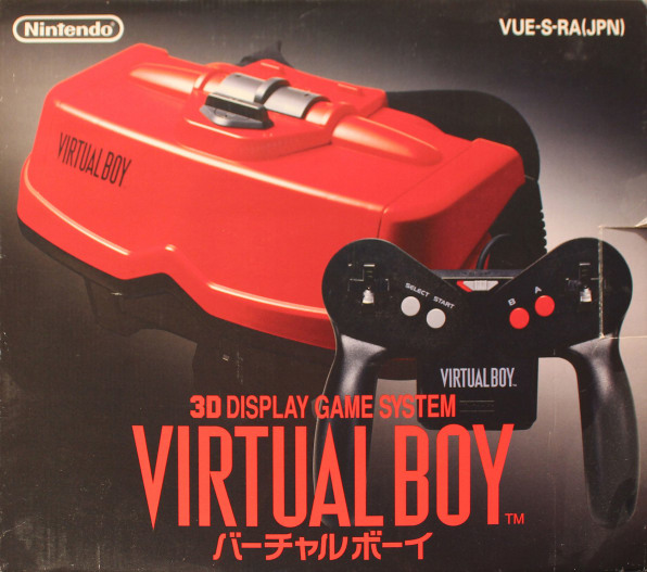 The Nintento VirtualBoy